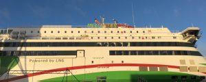 lahimainos-ms-megastar_04-shipnamesigns